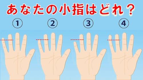 占い館セレーネYouTubeチャンネルで水森太陽先生による小指の手相動画が公開!