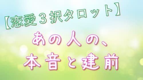 占い館セレーネYouTubeチャンネルで草彅健太先生による恋愛タロット動画が公開!