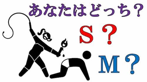 占い館セレーネYouTubeチャンネルで草彅健太先生によるSM診断心理テスト動画が公開!