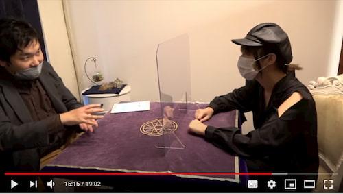 てんちむさんのYouTubeチャンネルにセレーネ占い師が出演!