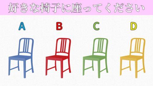 占い館セレーネYouTubeチャンネルで草彅健太先生による恋愛心理テスト動画が公開!